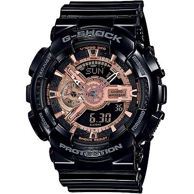 G-SHOCK 金屬亮澤雙顯潮流運動錶(GA-110MMC-1A)