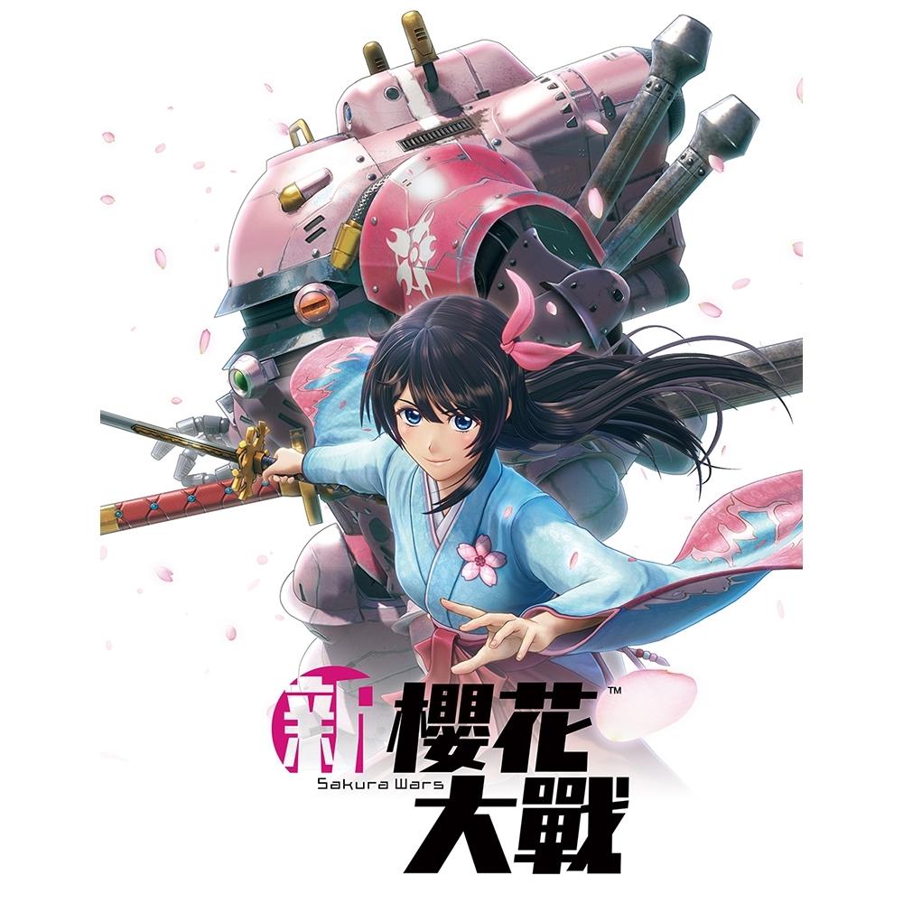 (預購)PS4 新櫻花大戰中文限定版