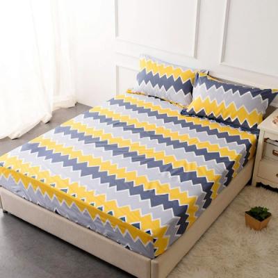 Grace Life 加大 親膚棉感活性印染枕套床包三件組-幻想曲
