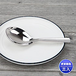 Linox 316不鏽鋼湯匙14cm便當圓匙(3入組)