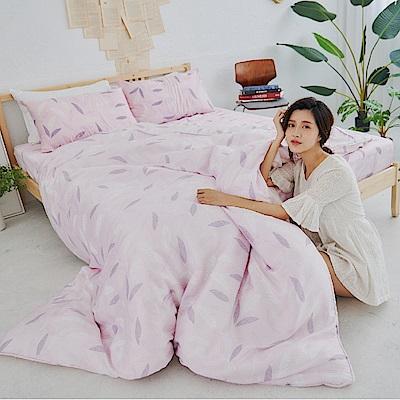 BUHO 100%TENCEL天絲床包枕套組-雙人加大(微風徐來)