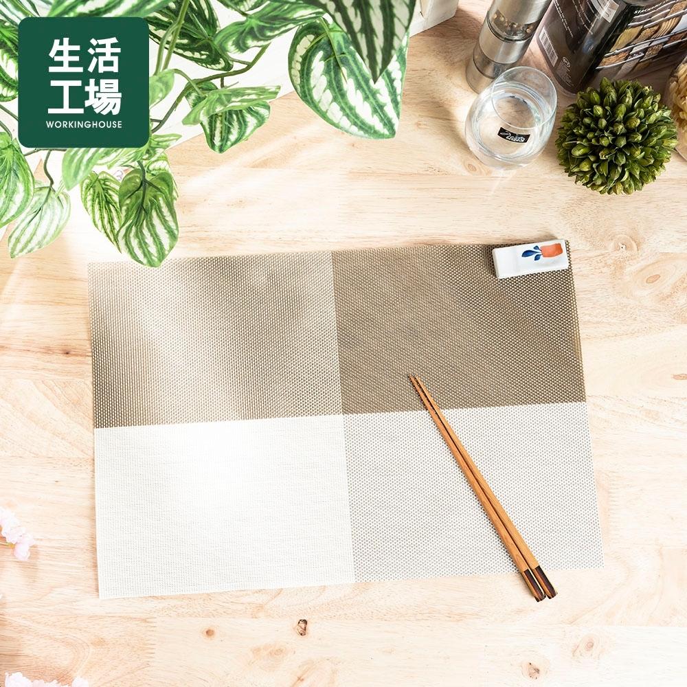 【品牌週全館8折起-生活工場】Vintage編織餐墊-咖啡45*30cm