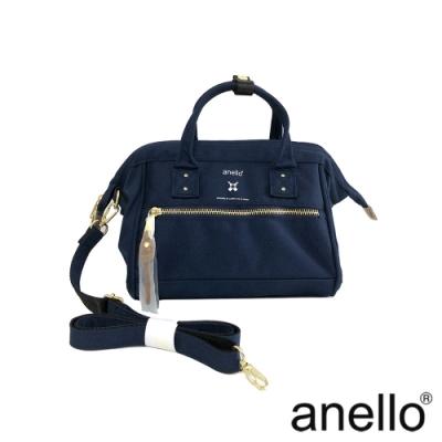 anello RE:MODEL 防潑水經典口金波士頓包 深藍 Small