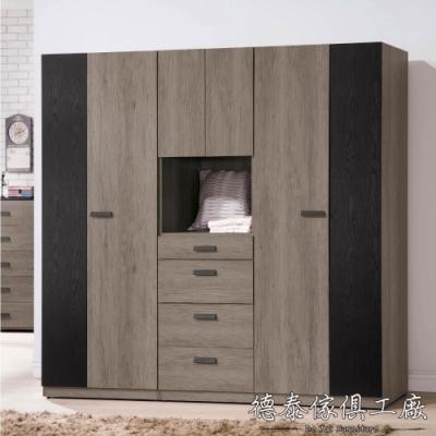 D&T 德泰傢俱 Dean工業風 7.3尺組合衣櫥-220x55x197cm