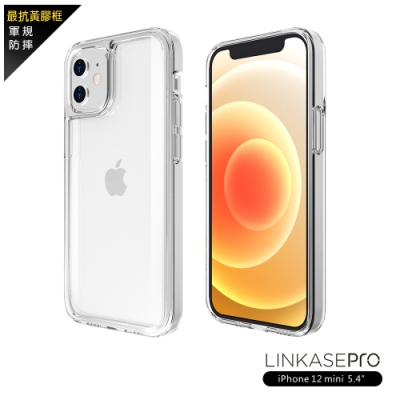 ABSOLUTE LINKASEPRO iPhone 12 mini / 12 / 12 Pro / 12 Pro Max 軍規防摔曲面康寧玻璃ADM專利抗黃銀離子保護殼-激淨透