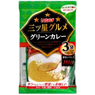 稻葉 美味三星-泰式椰汁綠咖哩(450g)