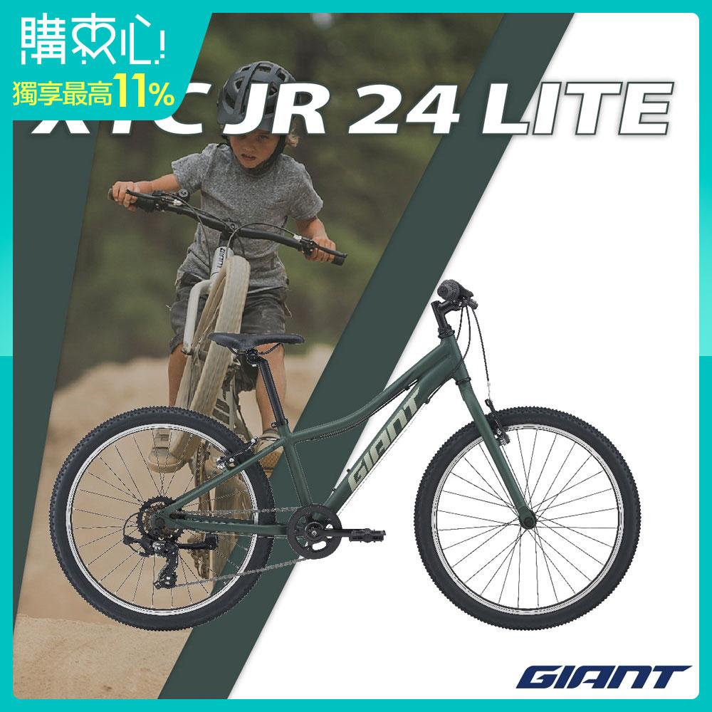 GIANT XTC JR 24 LITE 青少年運動越野車