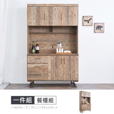 時尚屋 瑞德工業風4尺餐櫃組 寬121x深40x高197.8公分