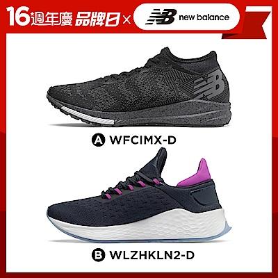 New Balance 輕量跑鞋_女性_黑色_兩款任選