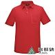 【ATUNAS 歐都納】男款防曬吸濕排汗涼感短袖POLO衫A1PS2002M紅 product thumbnail 1