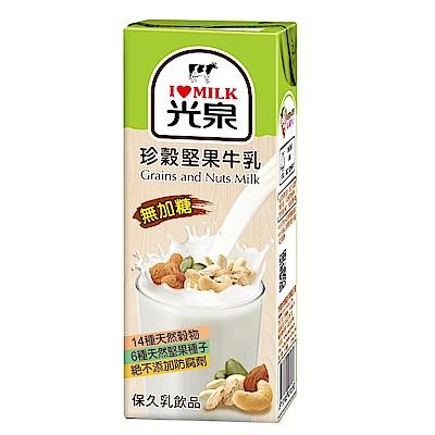 光泉 珍穀堅果牛乳(200mlx24入)