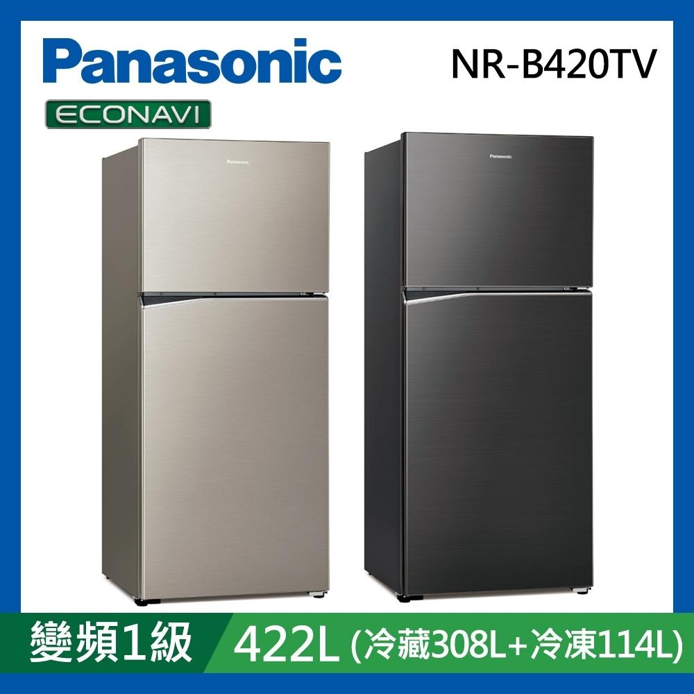 [時時樂限定] Panasonic國際牌 422L 一級能效變頻雙門冰箱 NR-B420TV-S1 星耀金