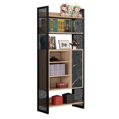 文創集 波德 現代2.7尺單門開放式書櫃/收納櫃-81x40x196.5cm免組