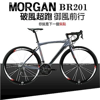MORGAN BR201 700C彎把20速鋁合金公路車 專業練騎入門而生