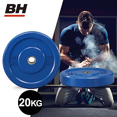 【BH】OR20-20KG奧林匹克舉重槓片-兩入組