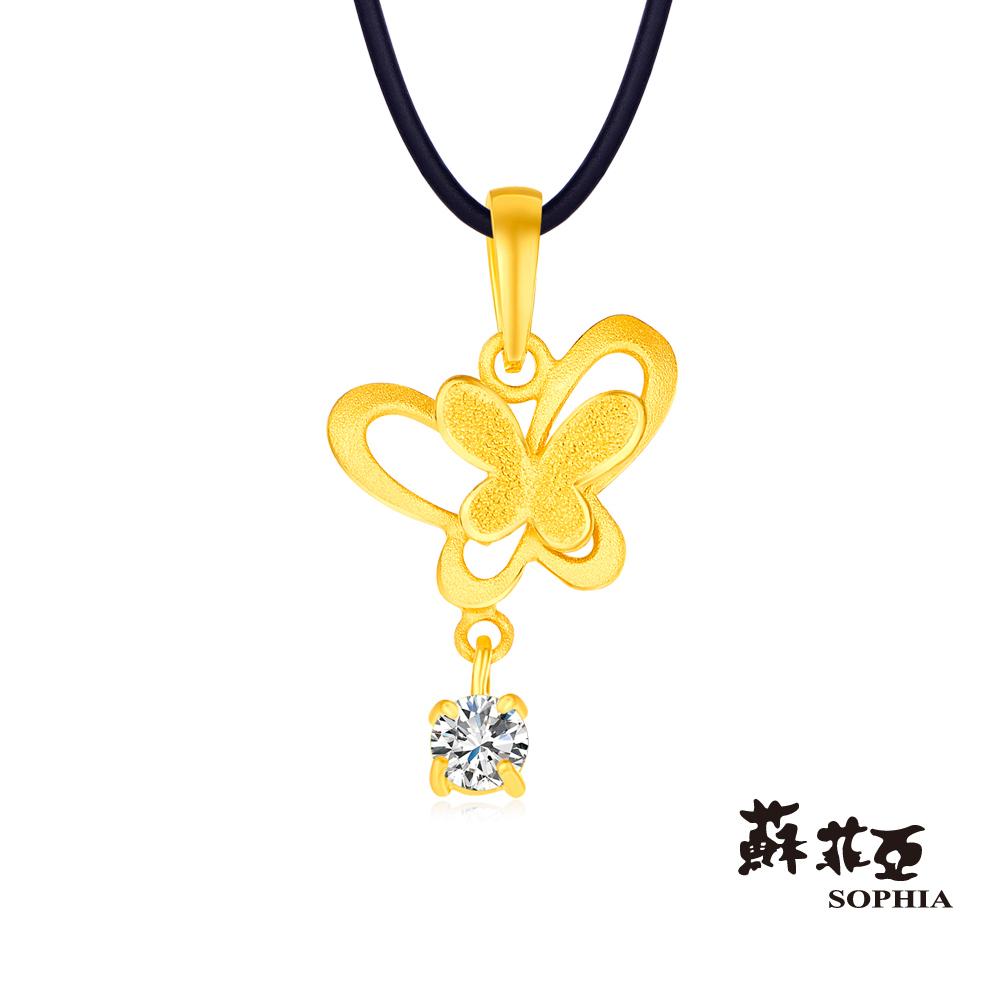 蘇菲亞SOPHIA - G LOVER系列蝶戀之二黃金項鍊