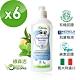 義大利 綠森活 舒敏衣物去漬抗菌液 6入組(1000ml)x6瓶 product thumbnail 1