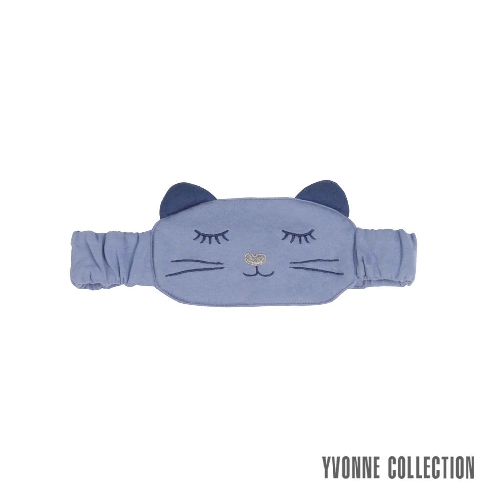 Yvonne Collection 貓咪鬆緊眼罩-暗紫