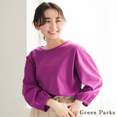 Green Parks 拼接蕾絲袖圓領上衣