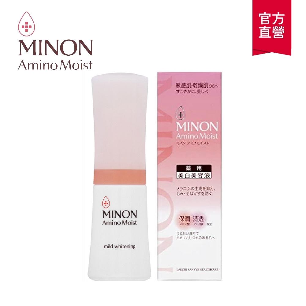 【MINON蜜濃】美白保濕精華液30g