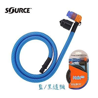 SOURCE 水袋吸水管 Tube Ki2501500000