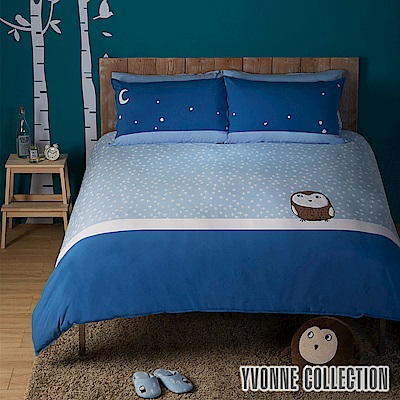 YVONNE COLLECTION貓頭鷹單人三件式被套床包組-灰藍