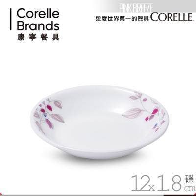 美國康寧 CORELLE 嫣紅微風醬油碟