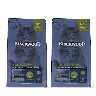 柏萊富 特調成貓低卡保健配方 (雞肉+糙米) 4磅 兩包組