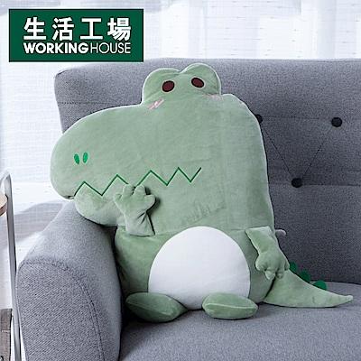 【品牌週全館8折起-生活工場】動物城市-Snicker大鱷魚