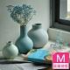 【Meric Garden】北歐啞光釉創意陶瓷花瓶/花器_(莫蘭迪藍M) product thumbnail 1