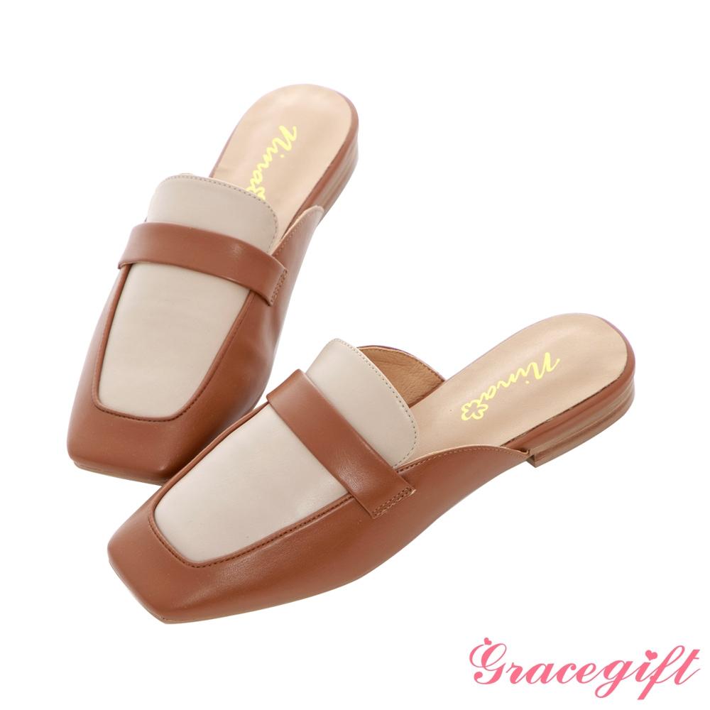 Grace gift X Nina-聯名異材質拼接低跟穆勒鞋 深棕