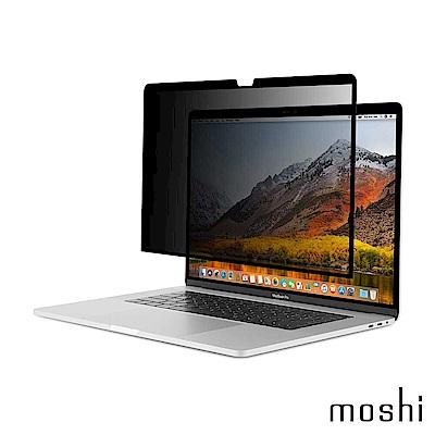 "Moshi Umbra for MacBook 15"" 防窺螢幕保護貼"