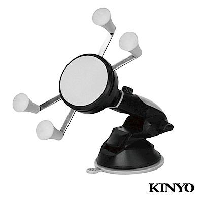 KINYO X夾式吸盤車夾CH070