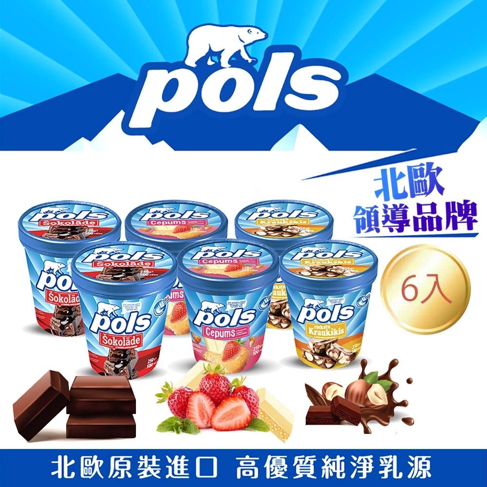 POLS 冰淇淋250g*6入綜合分享組(特濃黑巧克力脆片2入/草莓蛋糕白巧克力2入/濃脆榛果仁香草2入)