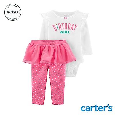 Carter's台灣總代理 生日快樂2件組套裝(Girl)