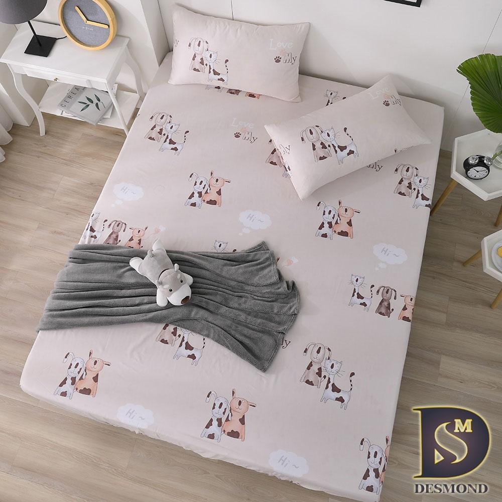 岱思夢 3M天絲床包枕套組 單/雙/大 尺寸均一價 (狗狗樂園)