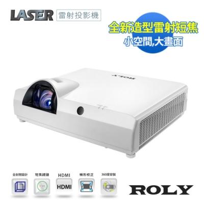 ROLY RL-S450W WXGA 4500流明 雷射短焦液晶投影機