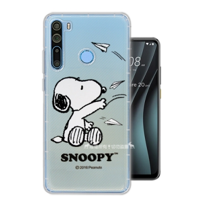 史努比/SNOOPY 正版授權 HTC Desire 20 Pro 漸層彩繪空壓手機殼(紙飛機)