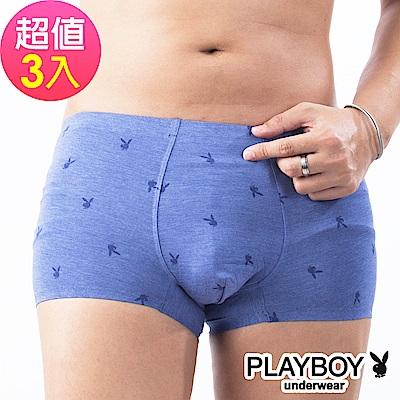 PLAYBOY 兔頭LOGO印花裸感無痕合身四角褲平口褲(3件組)