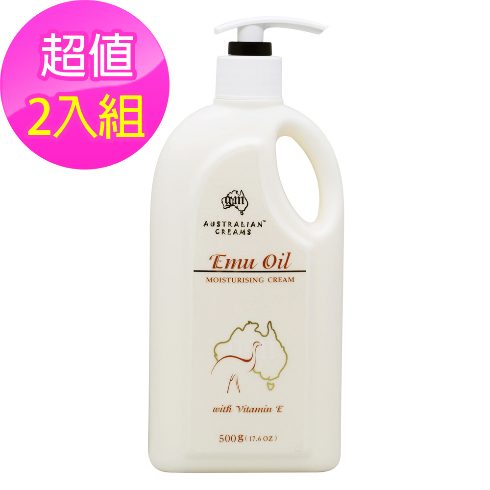 G&M Emu Oil Cream鴯鶓乳霜 500g (2入)