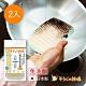 日本神樣 掃除之神 日製免洗劑廚房2用頑固汙垢/去漬/極速清潔海綿刷-2入 product thumbnail 1