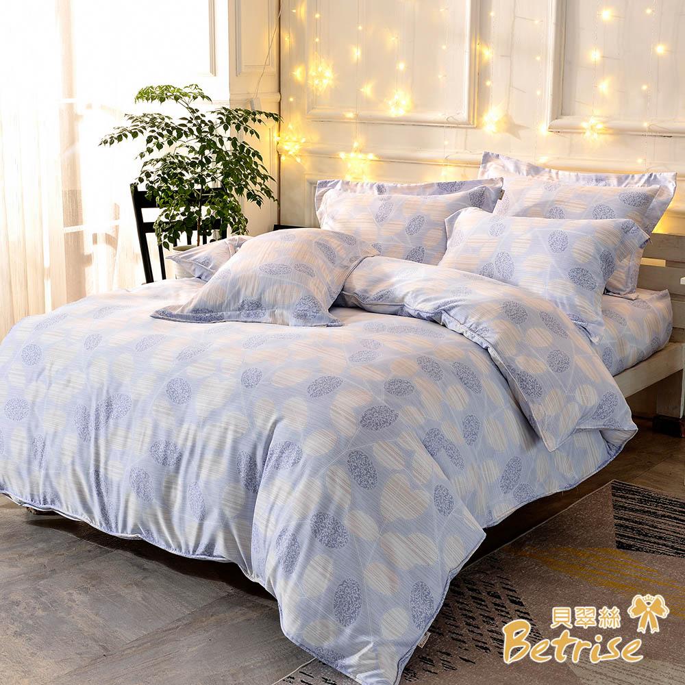 Betrise蔓晴 加大-環保印染抗抗菌天絲三件式枕套床包組