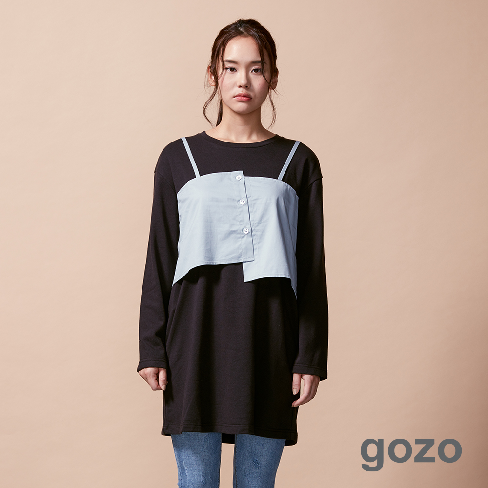 gozo 假二件不對稱背心長版上衣(二色)