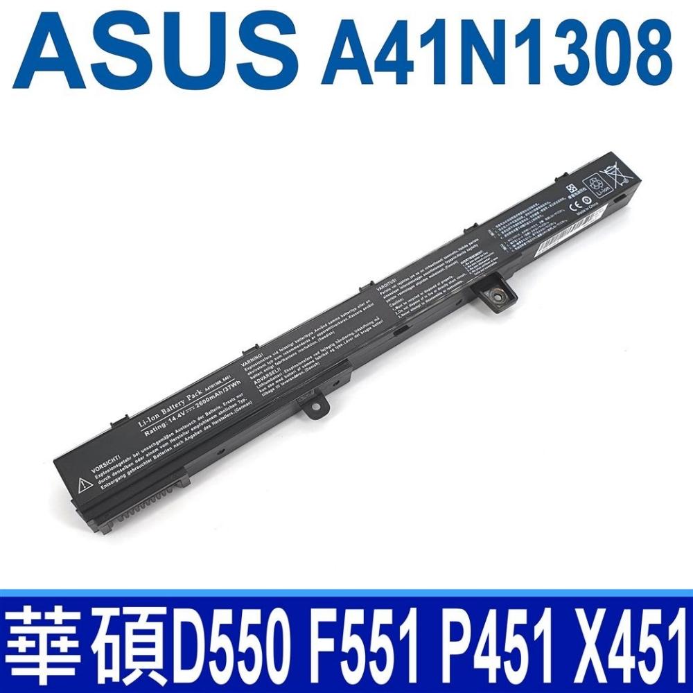 華碩 ASUS A41N1308 4芯 高品質 電池 P551CA X451 X451C X451CA X551 X551C X551CA X551M X551MA R512C
