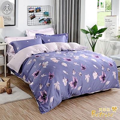 Betrise 安娜花園 加大-植萃系列100%奧地利天絲四件式兩用被床包組