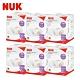 即期優惠-德國NUK-超乾爽拋棄式防溢乳墊60片*6盒 product thumbnail 1