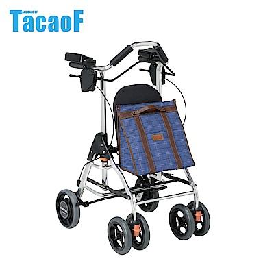 日本TacaoF幸和 步行輔助助行器RF型-藍色