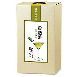 御上品 冷泡茶-四季雲霧 (75gx2入)