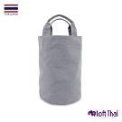 Loft THAI | 泰.百搭帆布隨行袋 | Grey