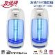 友情牌15W捕蚊燈/2入組(VF-1583) product thumbnail 3